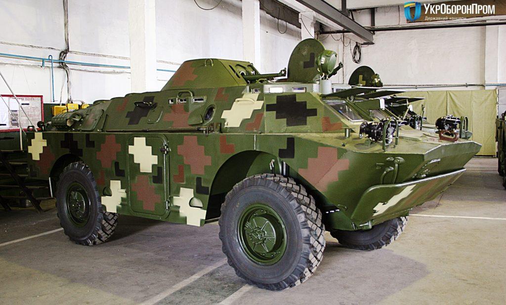 Відремонтовані та модернізовані БРДМ-2Л1 (25.06.2020) Фото: Укроборонпром