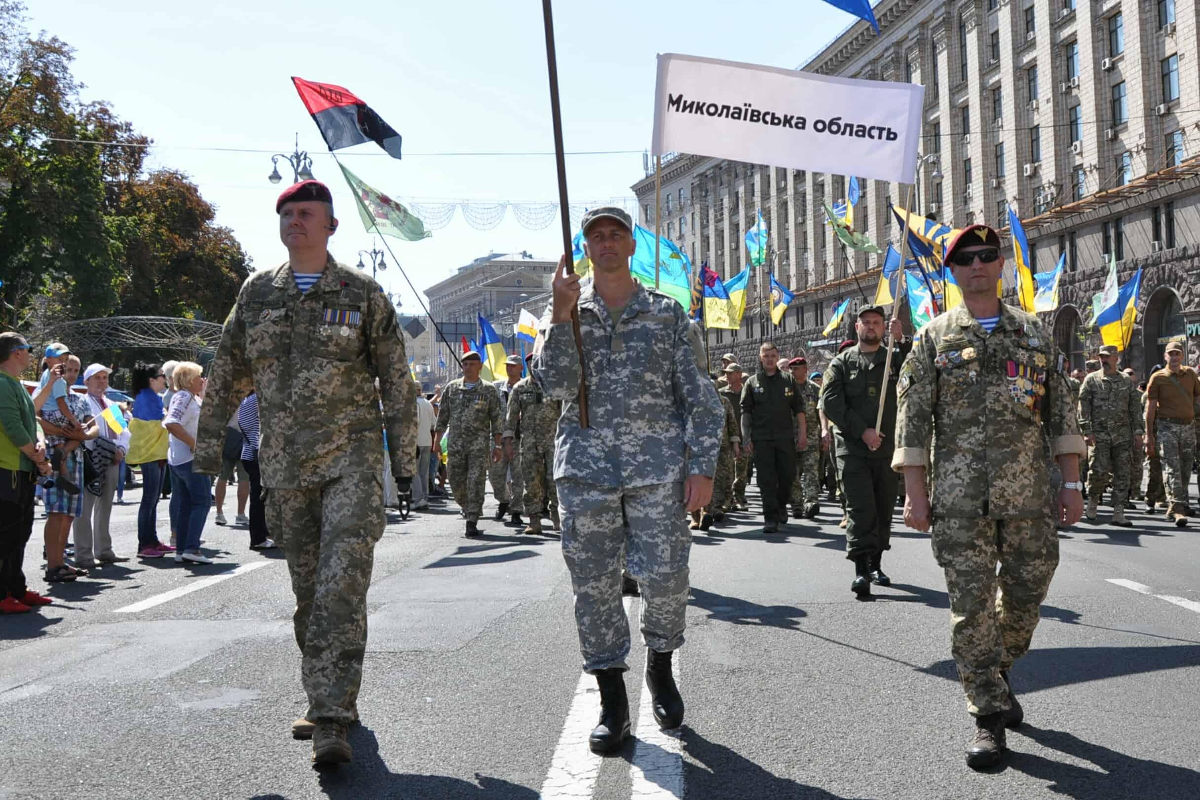 Фото з Маршу захисників України 2019