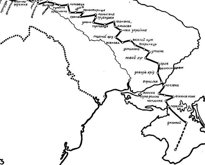 Маршрут підгрупи «Південь» ОУН (б)
