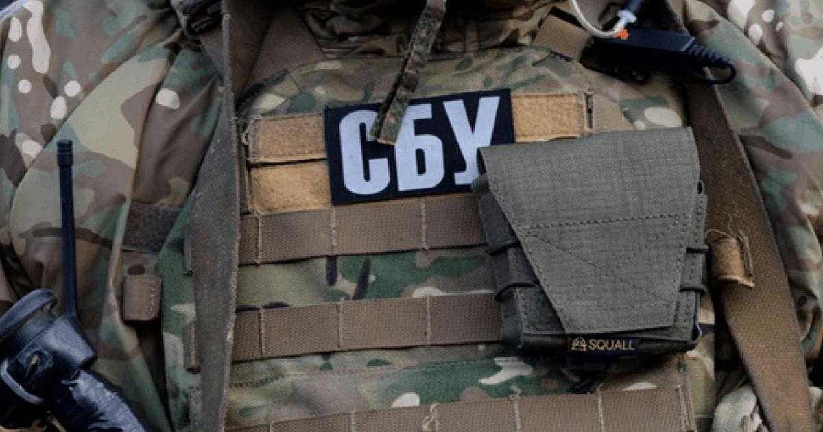 СБУ затримала пропагандиста