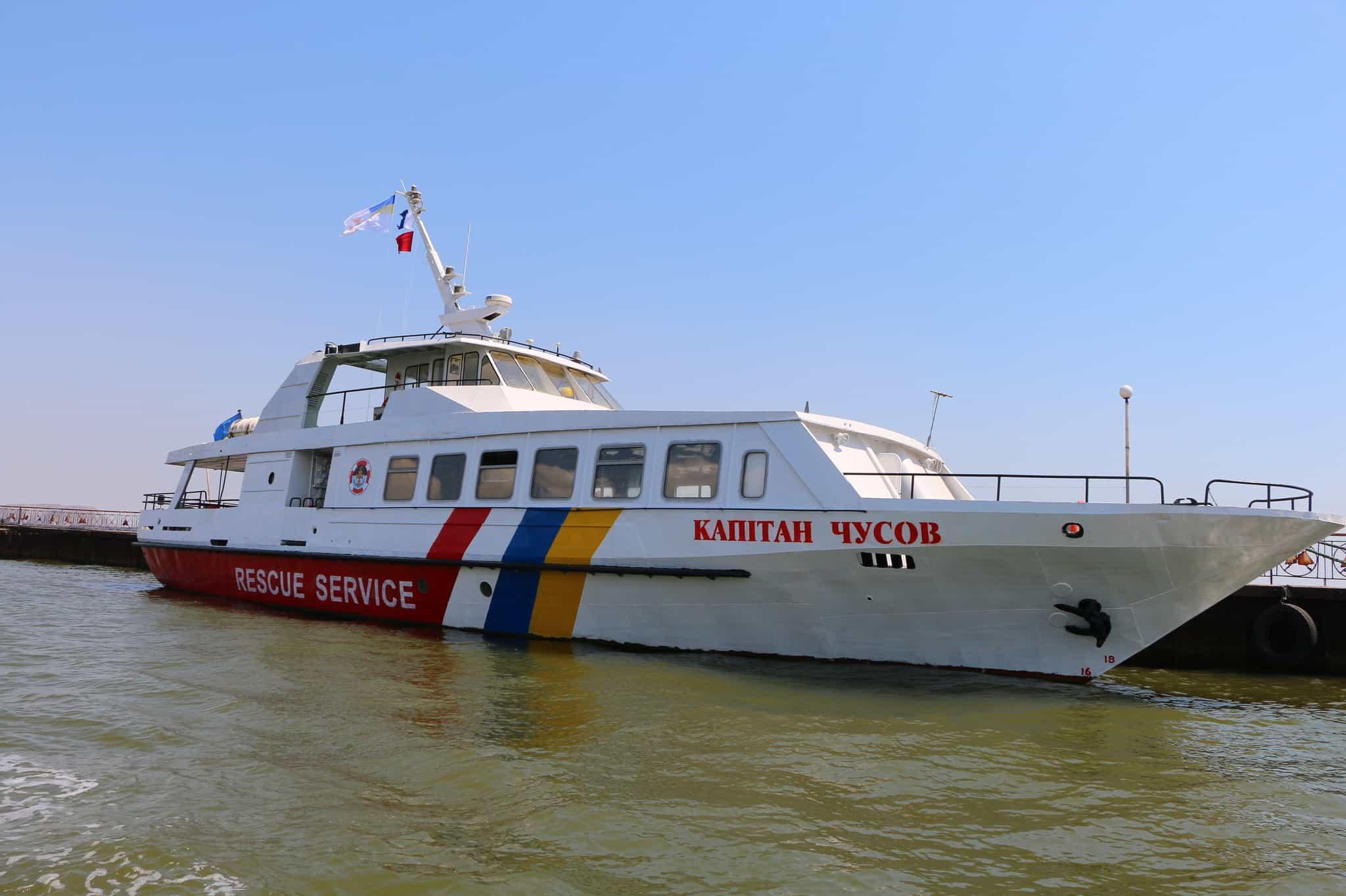 Пошукове судно «Капітан Чусов»