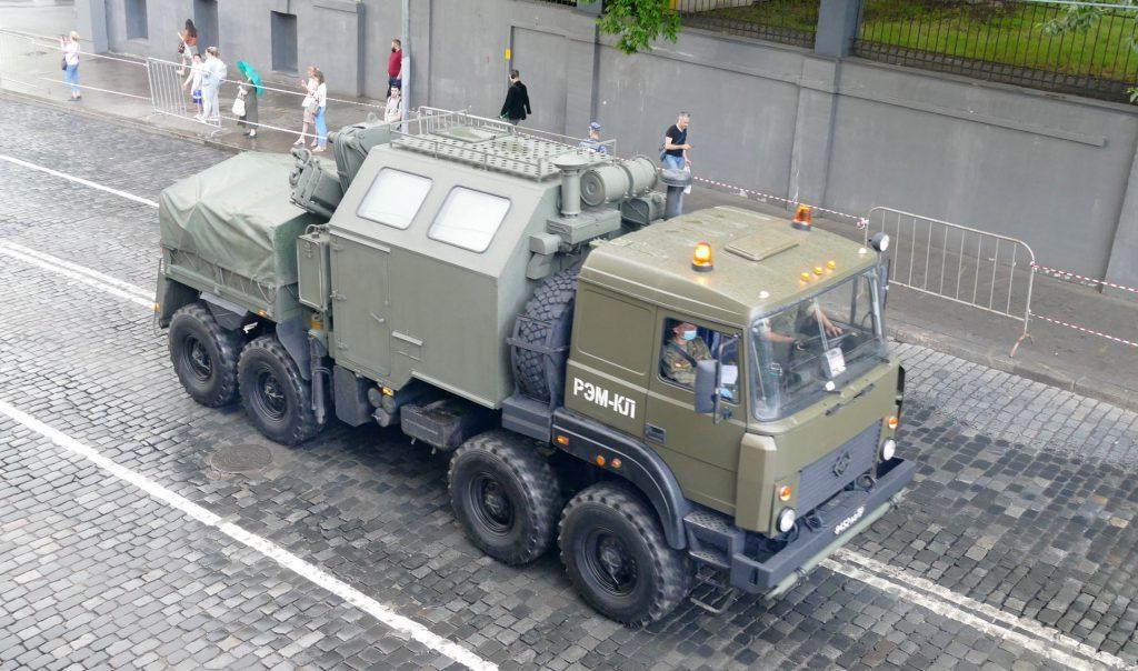 РЭМ-КЛ (червень 2020). Фото: ЗМІ РФ