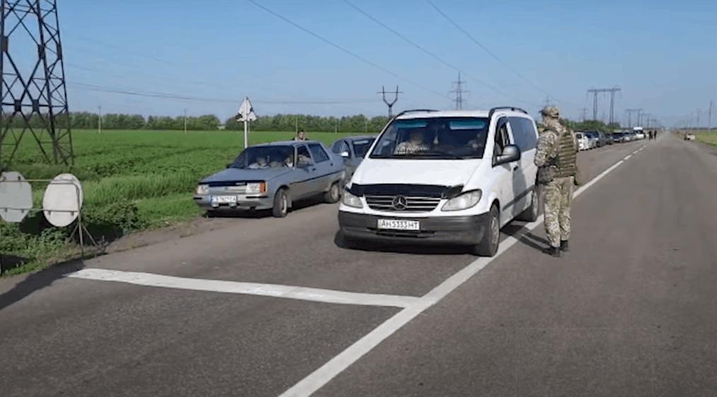 КПВВ на Донбасі. Фото ДПСУ