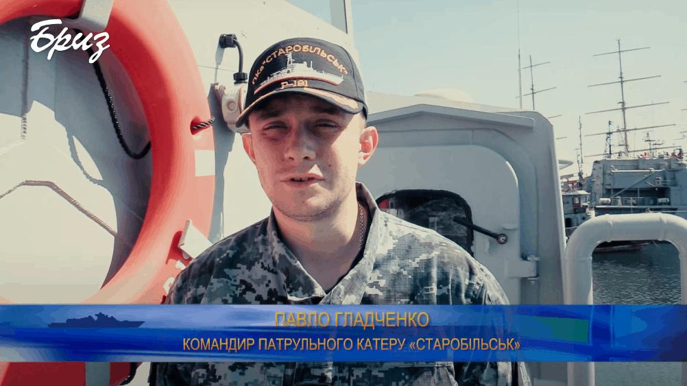 Командир патрульного катеру «Старобільськ» (Р191) Павло Гладченко. Фото ВМС України