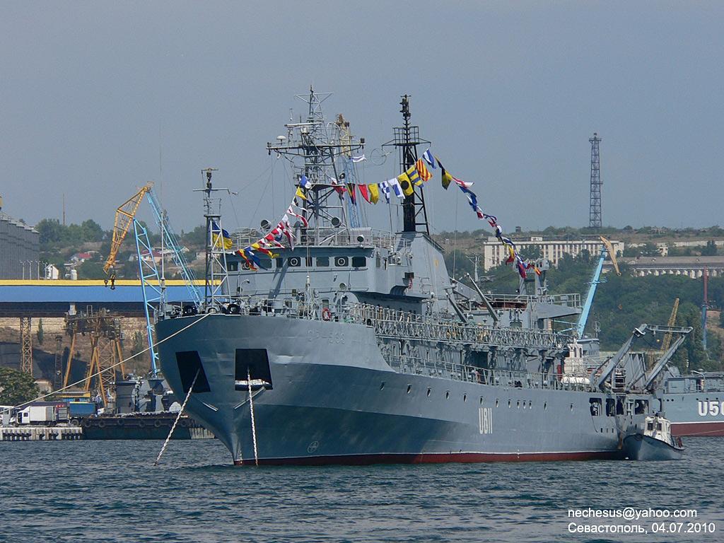Судно розмагнічування «Балта» у Севастополі в 2010 році