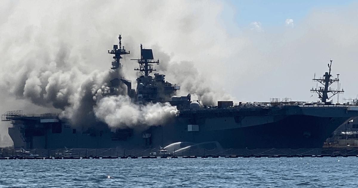 Пожежа на УДК USS Bonhomme Richard (LHD-6)