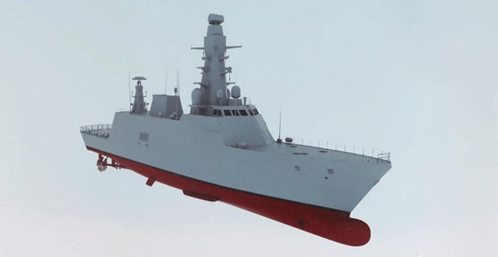 Корабель «Ufuk» (A591)