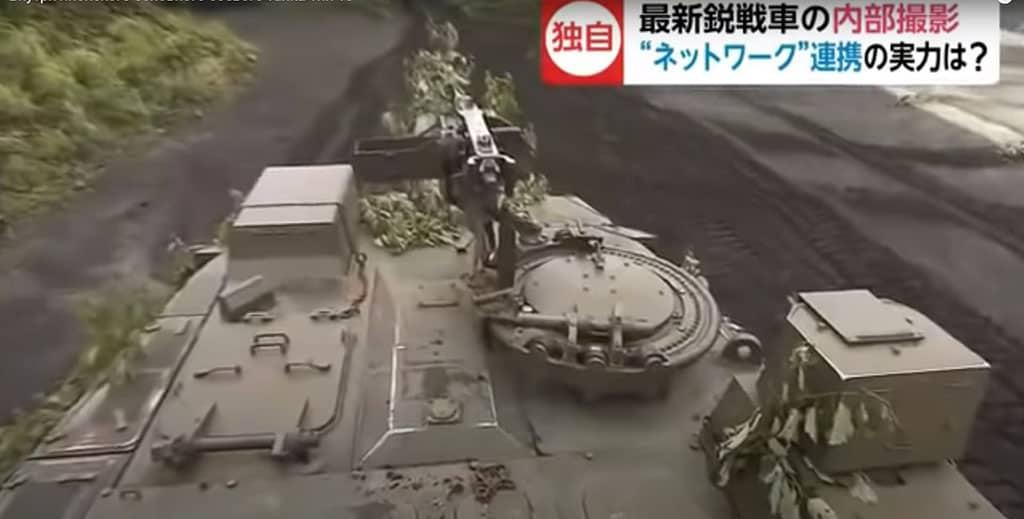 Башта танка Type 10. На машині застосована сучасна модульна система бронювання