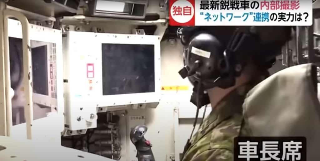 Місце командира танка