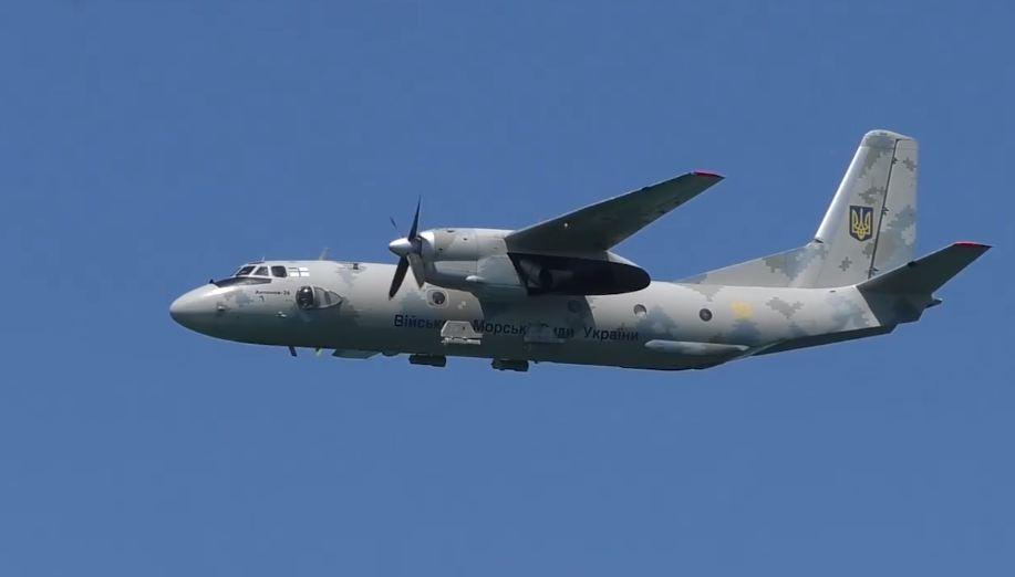 Ан-26 з авіабомбами типу ФАБ