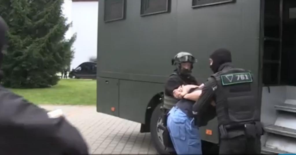 Кадр з відео затримання. Липень 2020. Фото: ЗМІ Білорусі