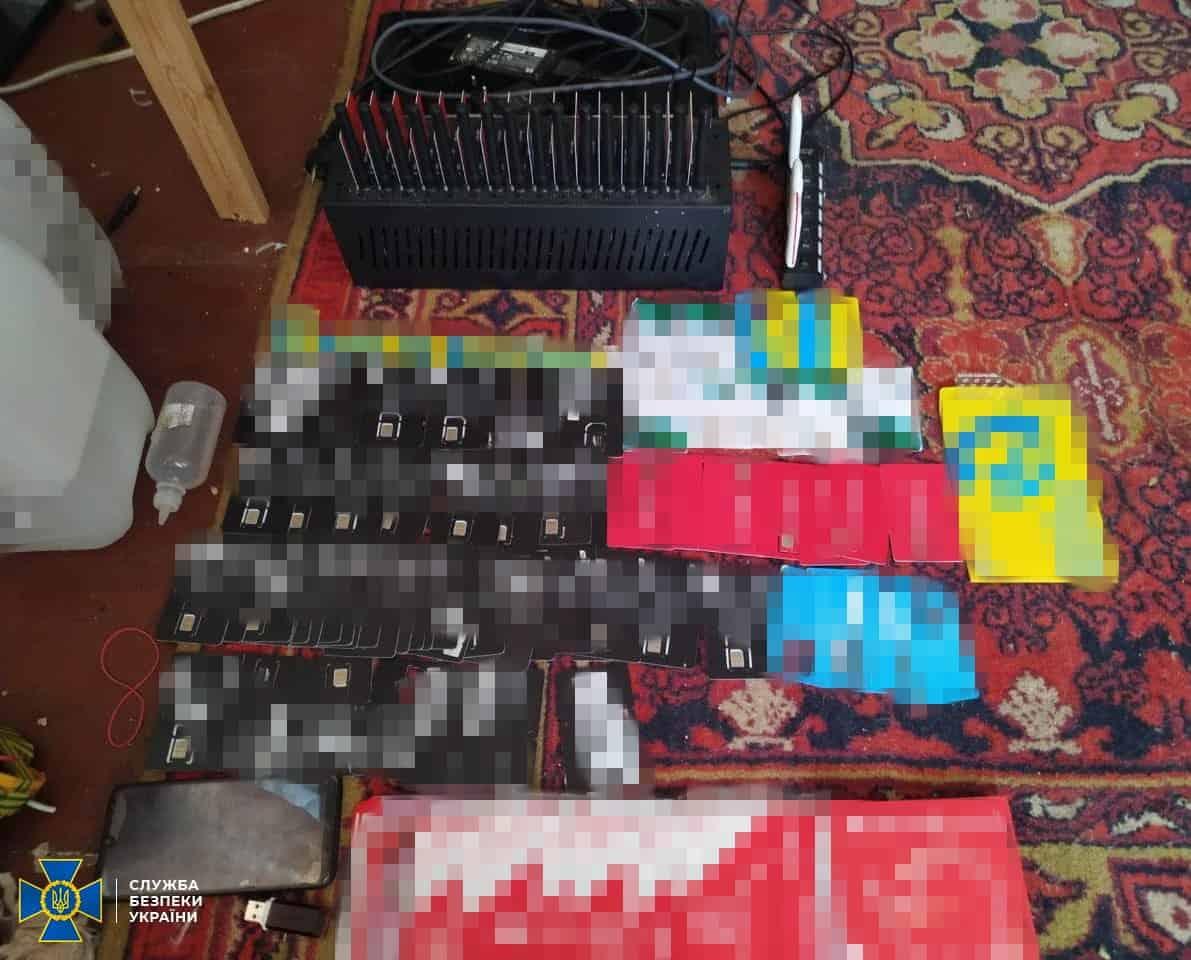 Обладнання ботоферми виявленої у Бердянську