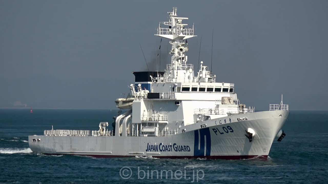 Патрульний корабель Kunisaki (PL09) Берегової охорони Японії типу Kunigami