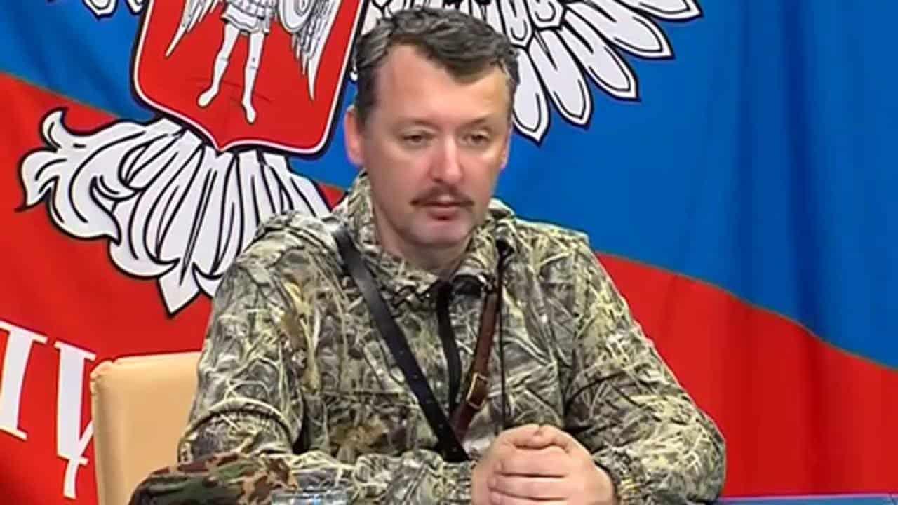 Російський терорист Ігор Гіркін