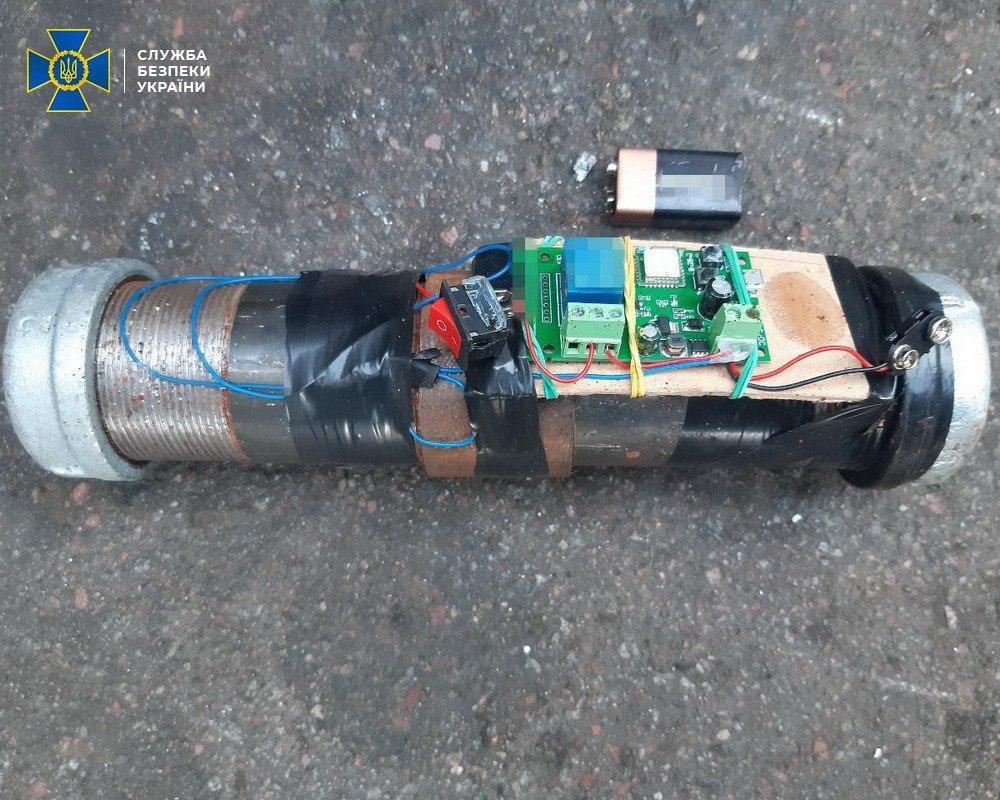 Саморобний вибуховий пристрій