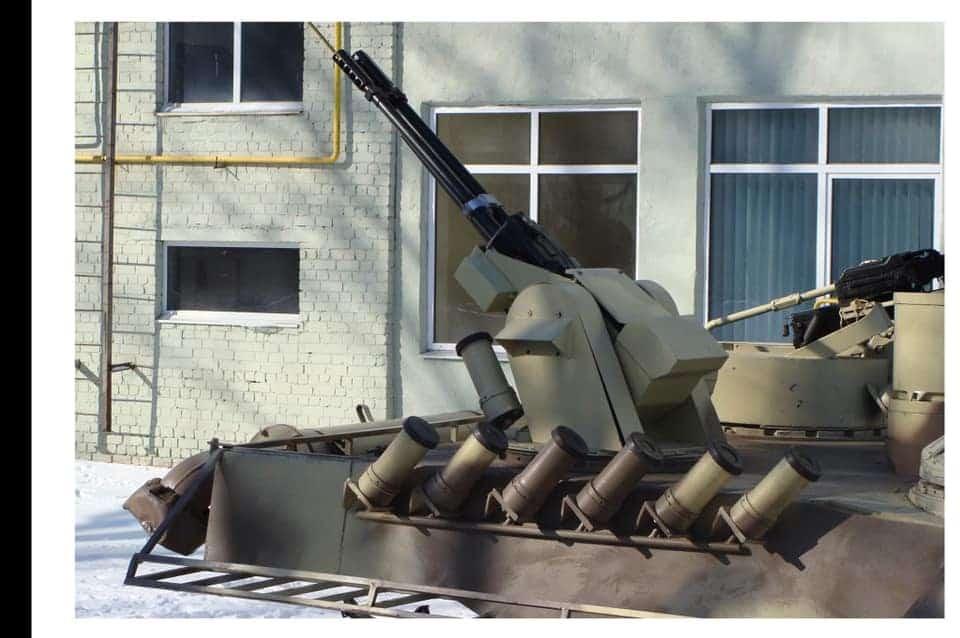 Спарена 23-мм зенітна артилерійська установка на башті Т-64Е