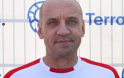 Василь Василенко