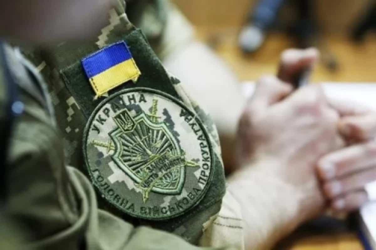 Військова прокуратура України
