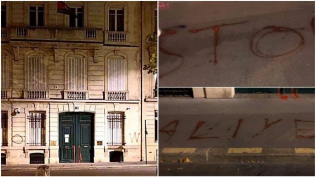 Посольство Азербайджану у Франції