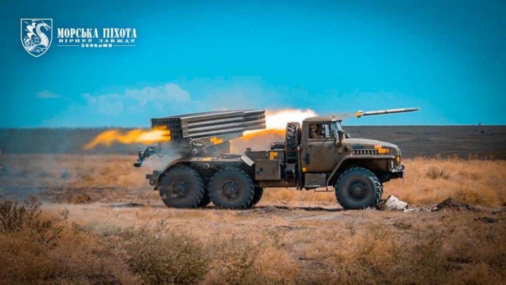 БМ-21 «Град» на змаганнях. Серпень 2020. Фото: Морська піхота України