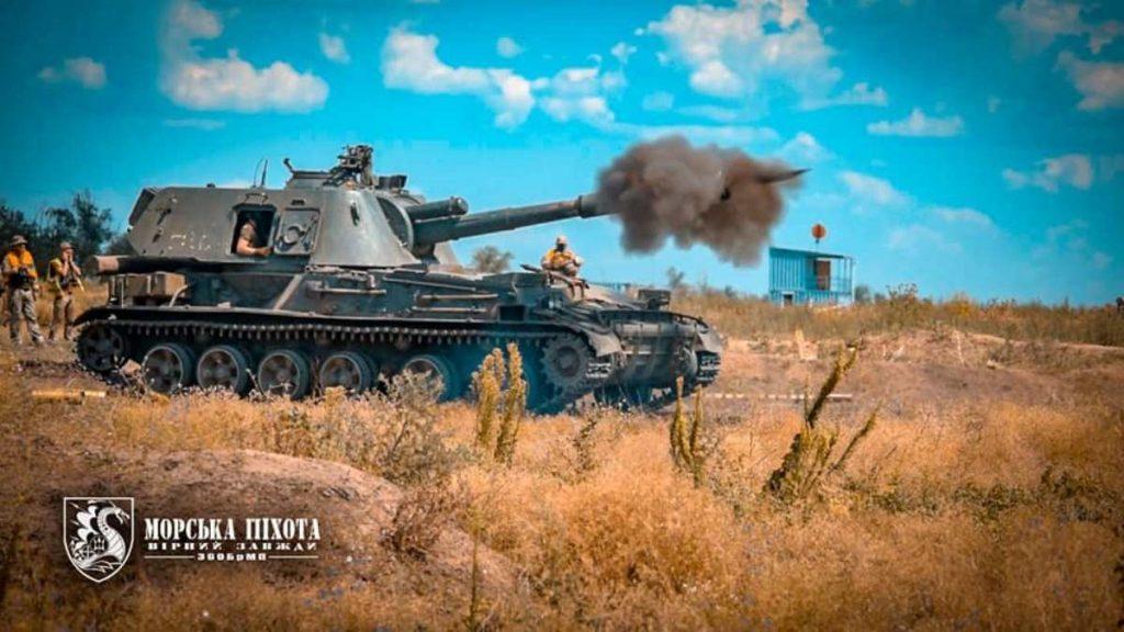 2С3 «Акація» на змаганнях. Серпень 2020. Фото: Морська піхота України