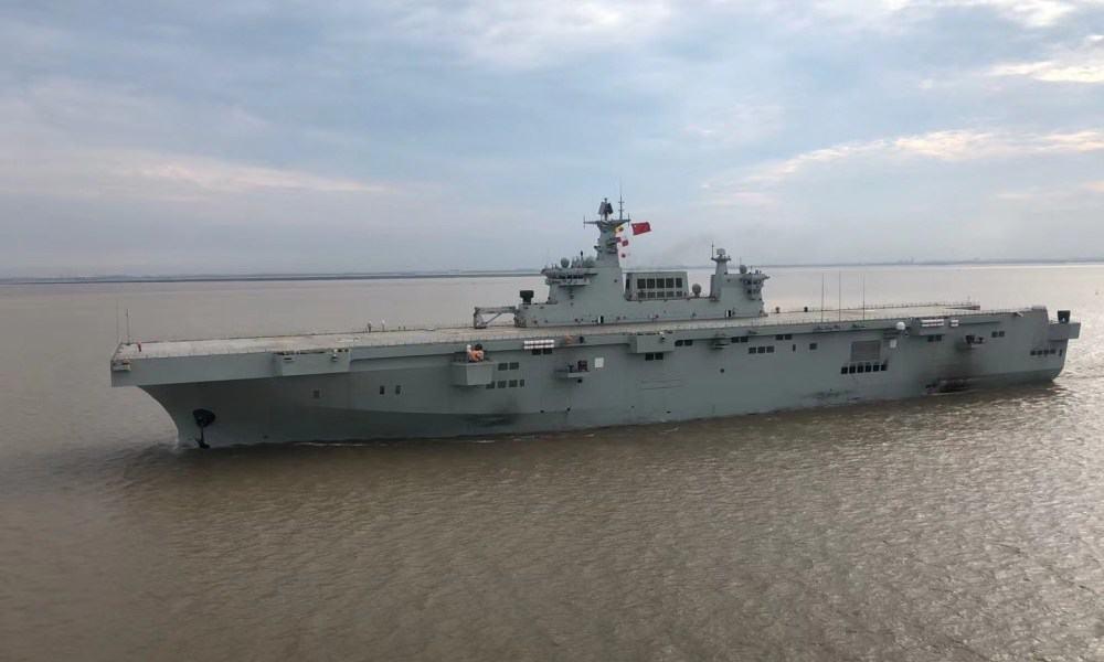 УДК «Type-075» ВМС НВАК. Серпень 2020. Фото: ЗМІ КНР