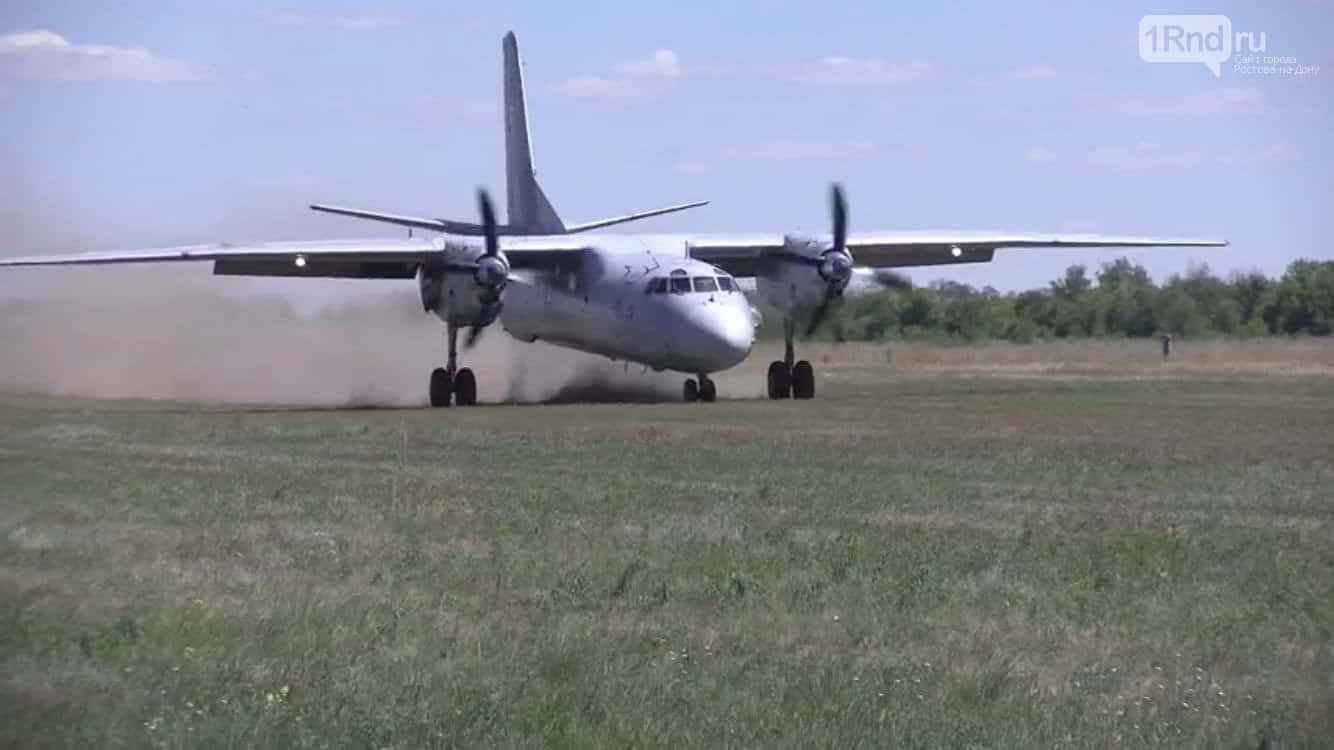 Ан-26 здійснив посадку на польовий аеродром в Ростовській області