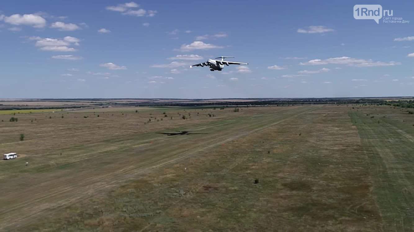 Іл-76 здійснив посадку на польовий аеродром в Ростовській області