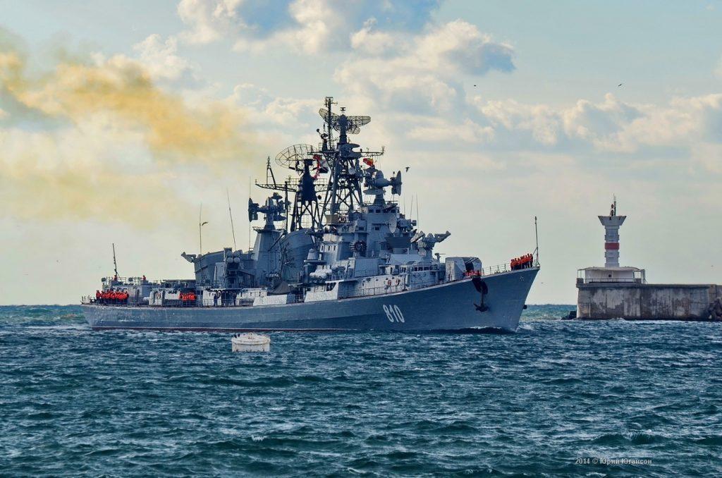 Корабель «Сметливый». Фото: ЗМІ РФ