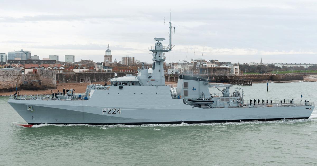 OPV «Trent» (Р224). Фото: ЗМІ Британії