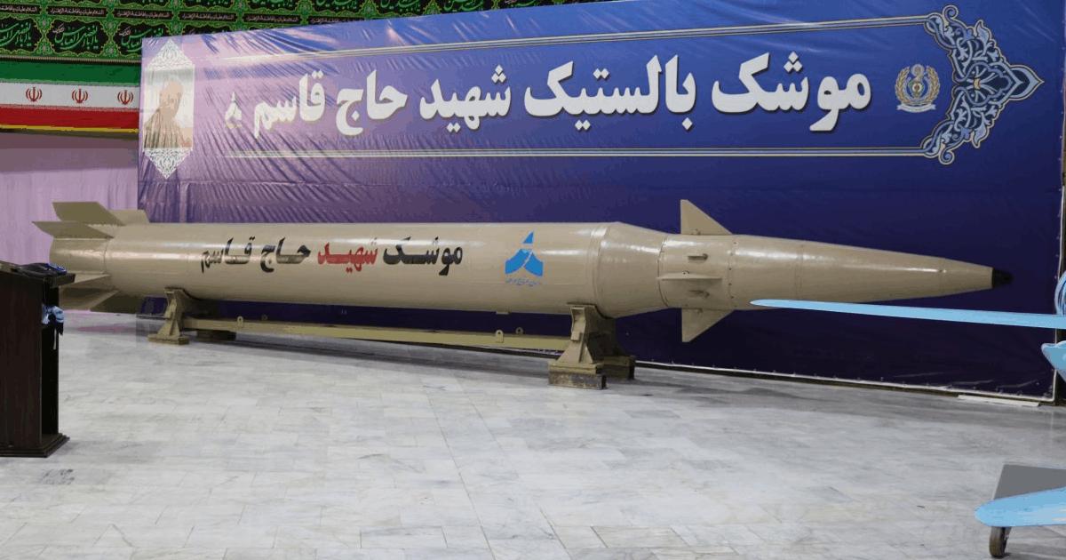 Балістична ракета Ірану «Martyr Haj Qasem». Фото: ЗМІ Ірану