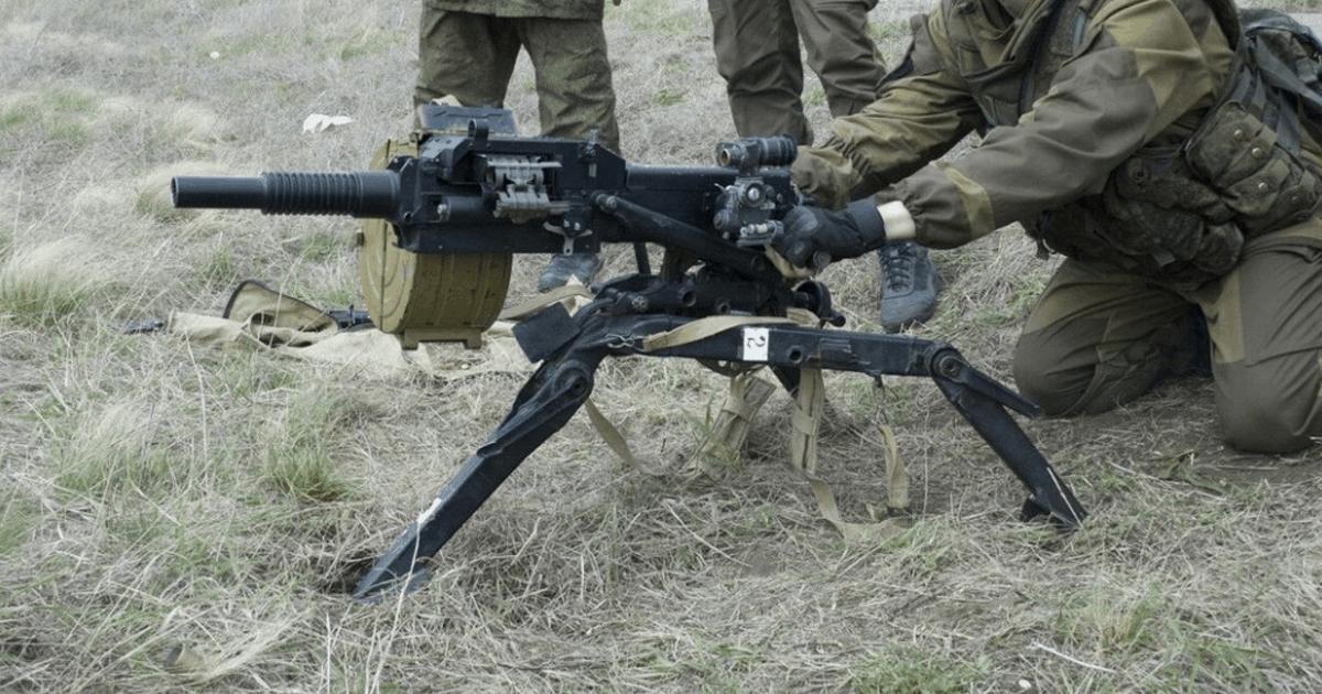 АГС-17 - 30-мм станковий автоматичний гранатомет. Фото з відкритих джерел