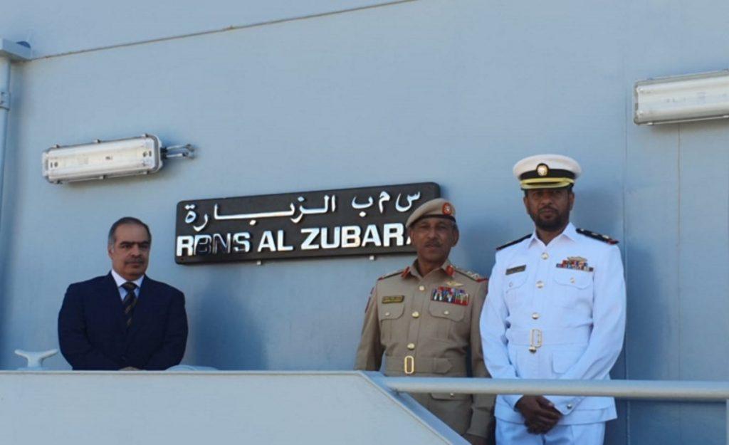Корабель «Clyde» («RBNS Al-Zubara») класу «River». Серпень 2020. Фото: ЗМІ Бахрейну