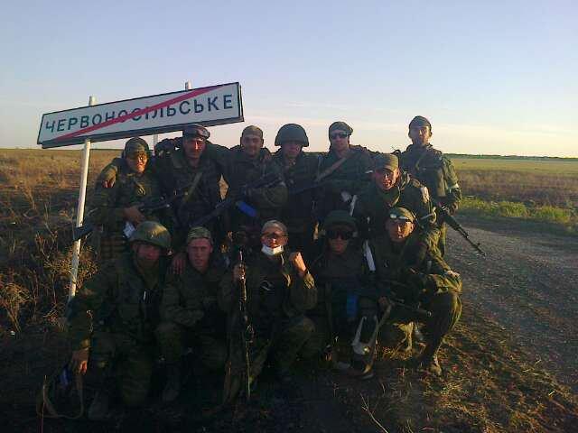 Військовослужбовці 31-ї десантної бригади ЗС Росії поблизу Червоносільського