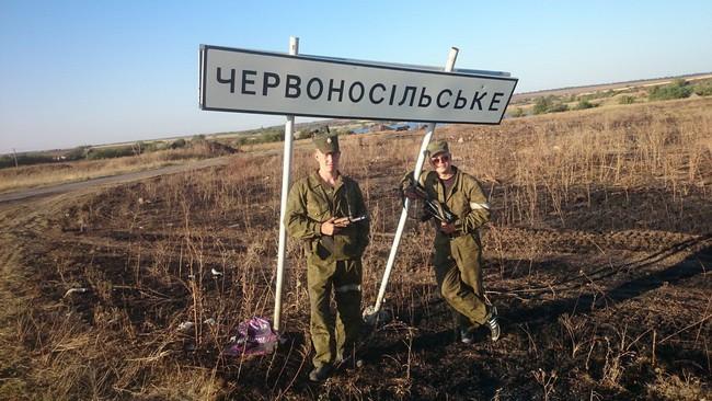 Військовослужбовці 6-ї окремої танкової бригади ЗС Росії поблизу Червоносільського