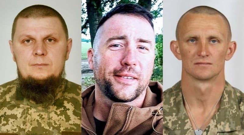 Загиблі 13 липня морські піхотинці