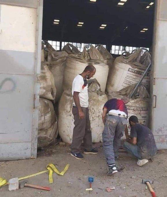 Зберігання селітри в порту Бейрута