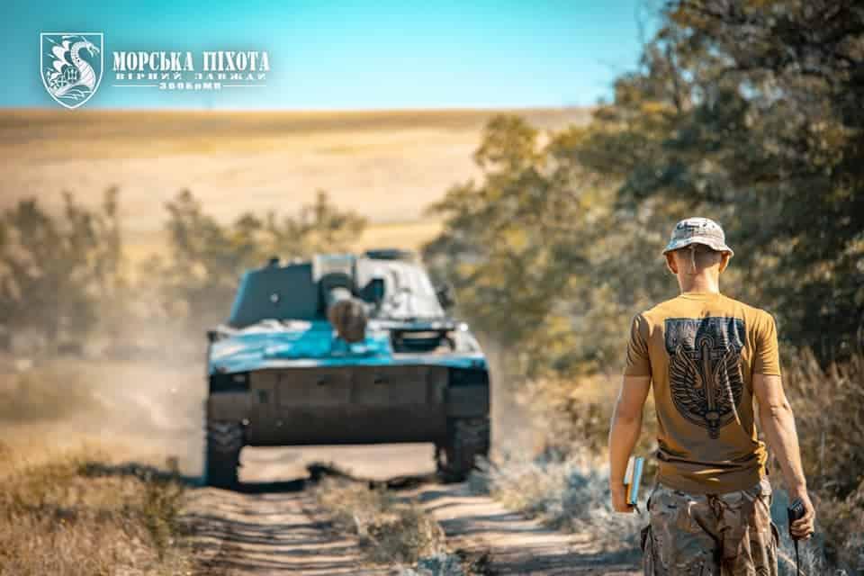 2С1 «Гвоздика» ЗСУ. Серпень 2020. Фото: Міноборони України