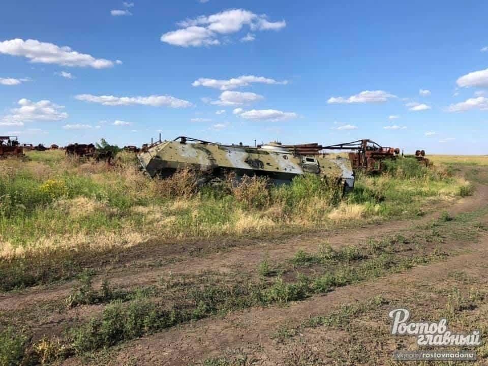 Місце зберігання знищенної техніки Росії у Ростовській області. Серпень 2020.
