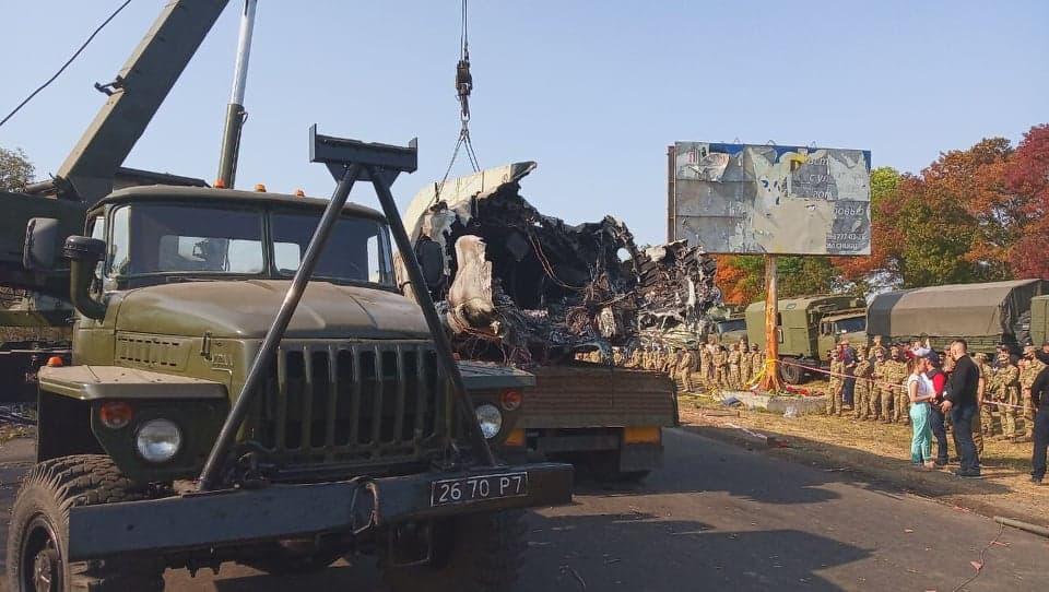 Місце катастрофи літака Ан-26Ш ПС ЗСУ. 26 вересня 2020. Фото: ЗСУ