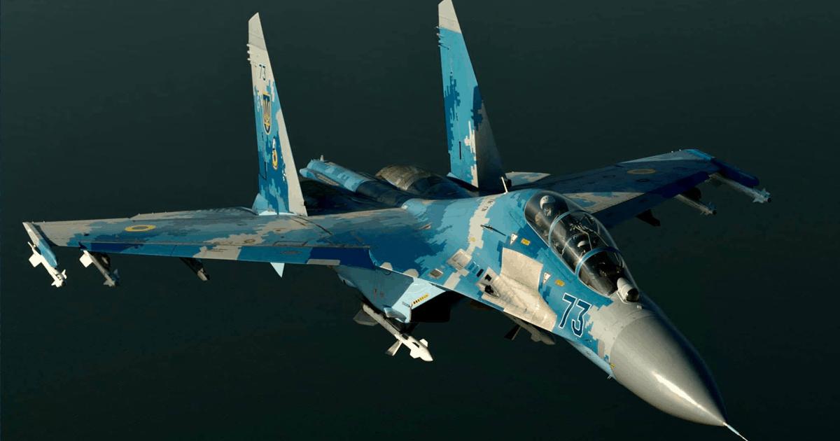 Винищувач Су-27 ПС ЗСУ. Вересень 2020. Фото: Дмитро Муравський