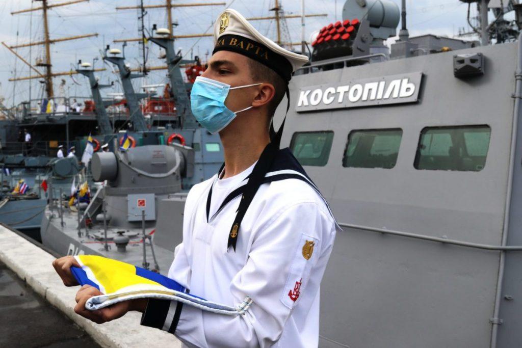 Церемонія прийняття МБАК «Костопіль» до складу ВМСУ. Вересень 2020. Фото: АрміяInform