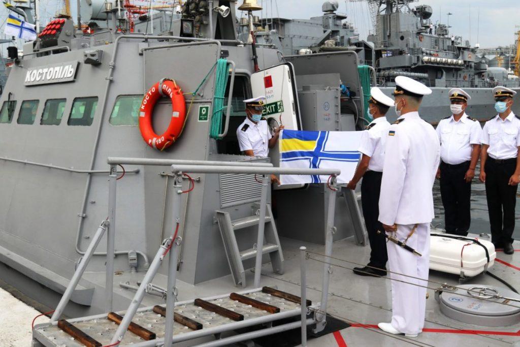МБАК «Костопіль» ВМСУ. Вересень 2020. Фото: АрміяInform