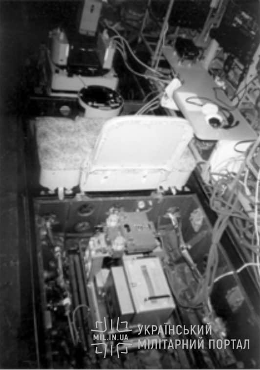 Аерофотоапарат та інфрачервоний (ІЧ) сканер «Малахіт-1»