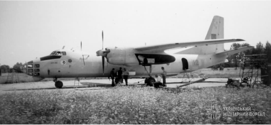 Ан-30 (АКДЗ-30)