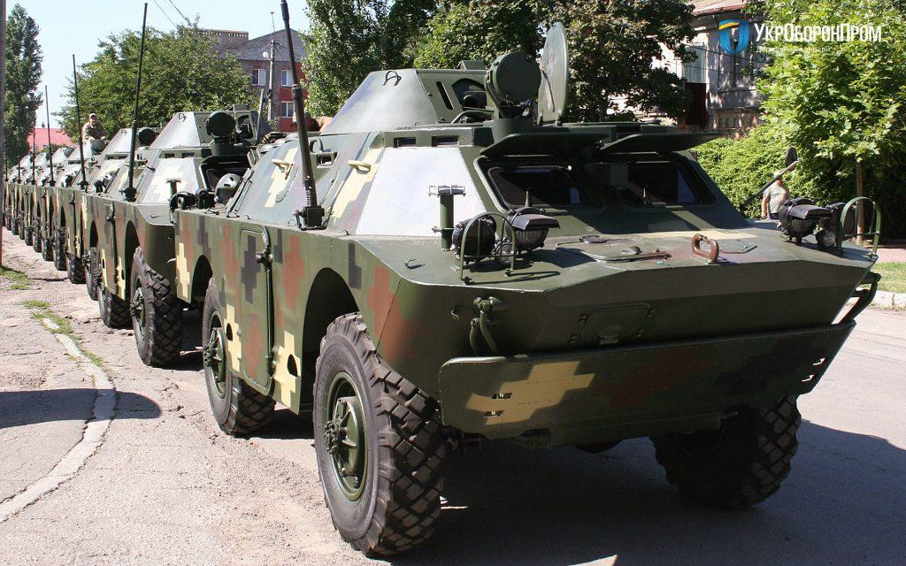 БРДМ-2Л1. Вересень 2020. Фото: УКРОБОРОНПРОМ