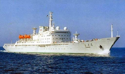 Китайське судно для стеження за космічними польотами «Юаньван-4»