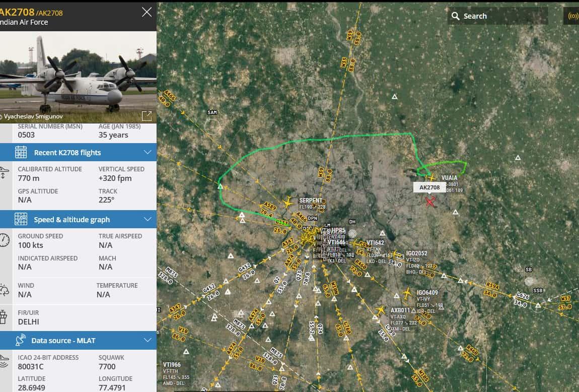 Маршрут польоту Ан-32 індійських повітряних сил перед аварійною посадкою