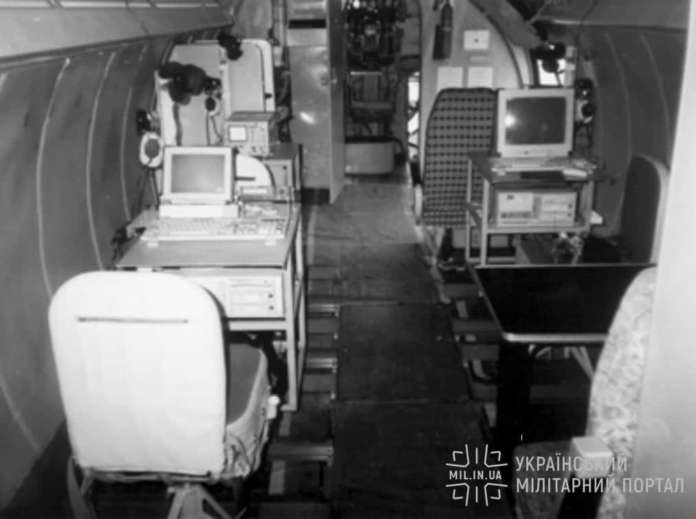 Місця операторів АКДЗ-30 на борту Ан-30
