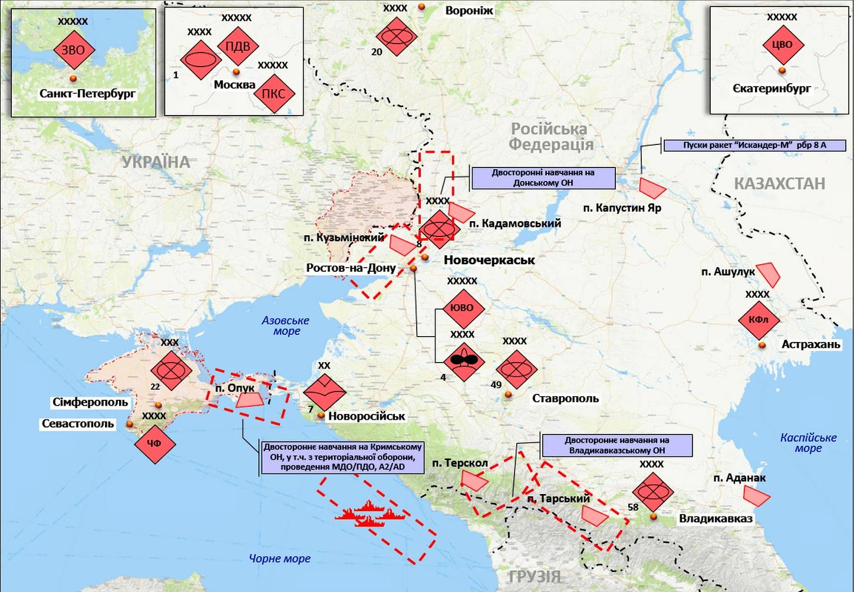 Райони проведення навчань «Кавказ-2020»